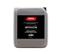 shima-detailer-antisilicon-obezzhirivatel-5l