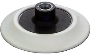 21053-twist-pad-polirovalnyi-disk-125-mm-m14